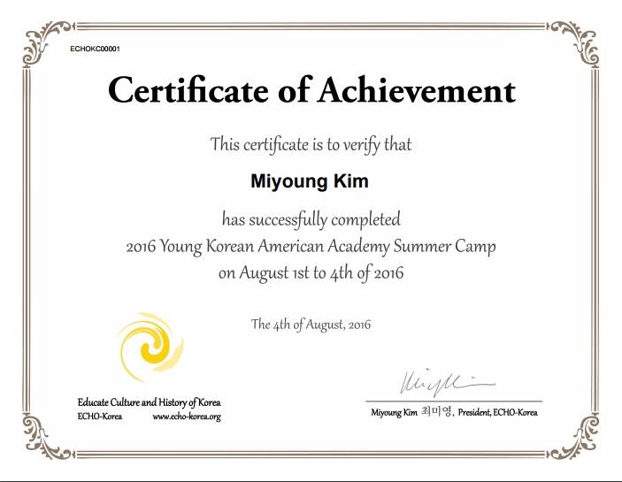 ykaa summer camp certificate pdf 캠프 수료증 echo korea
